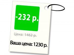 price3